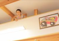 家族の距離を近づける開放的な平屋